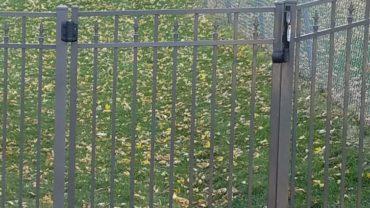 1233 Bronze Texture Aluminum Gate